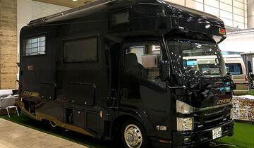 NTB Sinobi Luxusmobil aus Japan